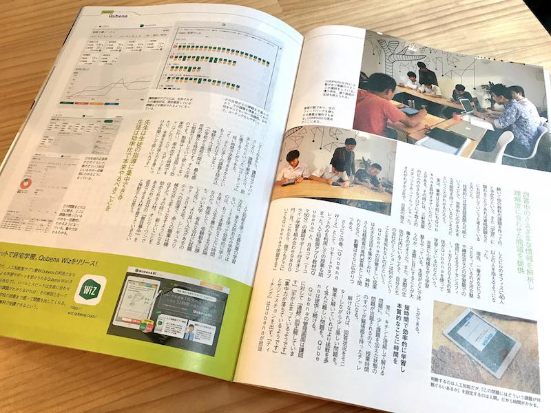 ipad超活用術2019 2ページ目