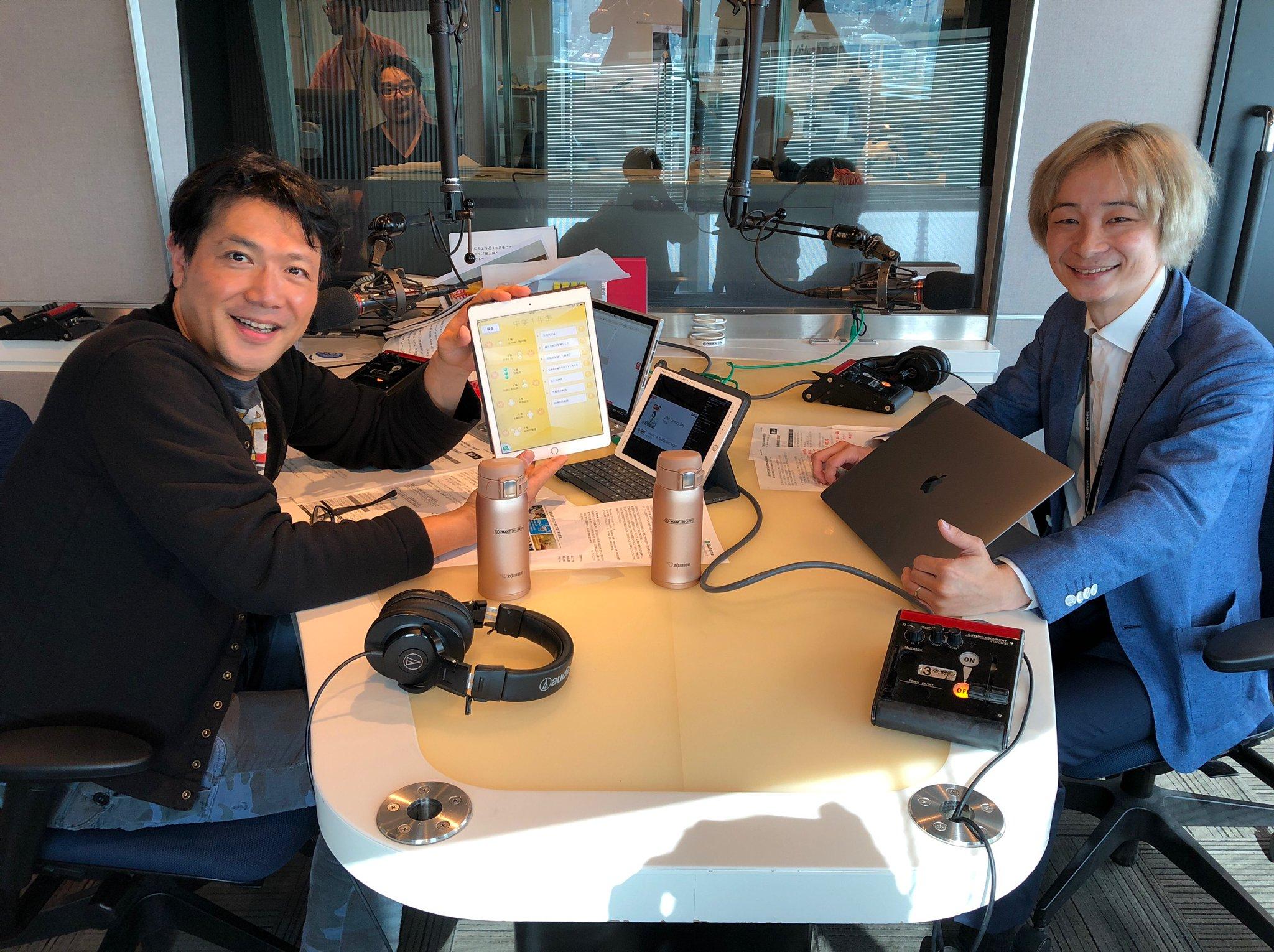 J-WAVE TOKYO MORNING RADIO