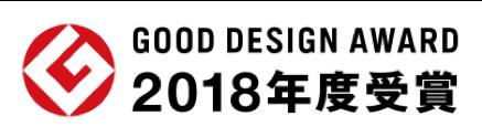 GOOD DESIGN賞2018logo