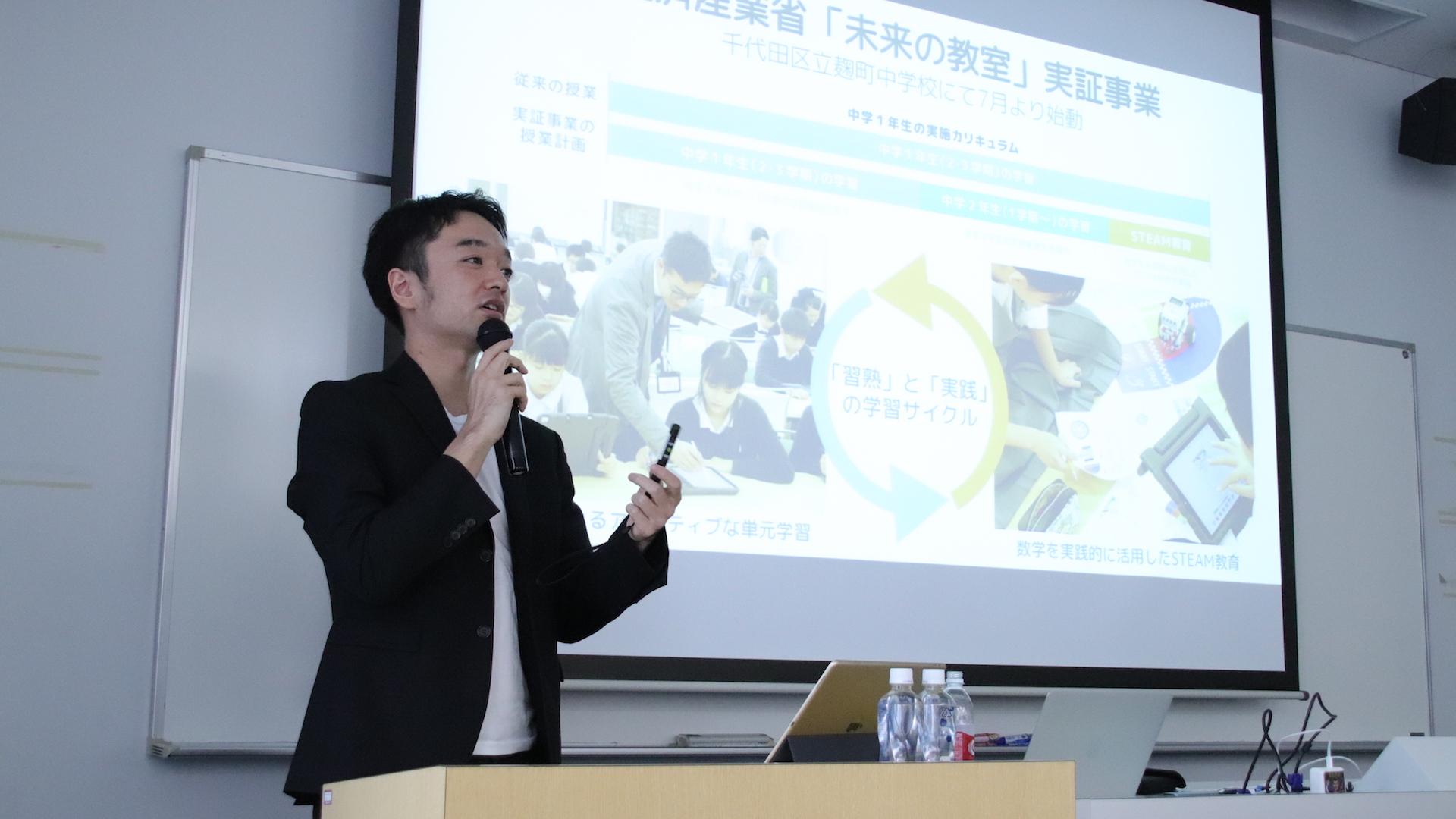 早稲田大学での講義を行いました