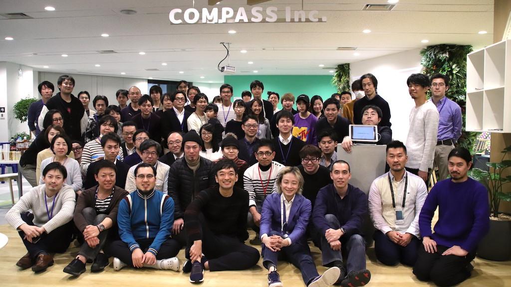 COMPASS集合写真