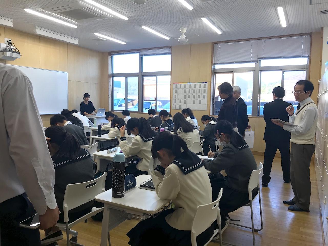 青翔開智中学校授業研究会